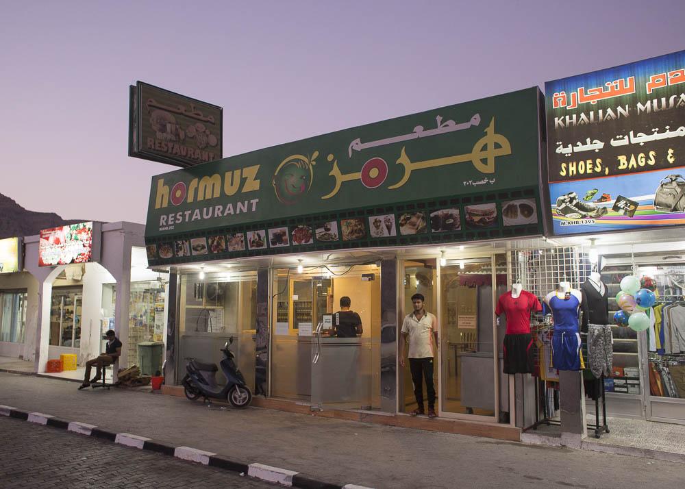 Restaurant in Khasab, Musandam