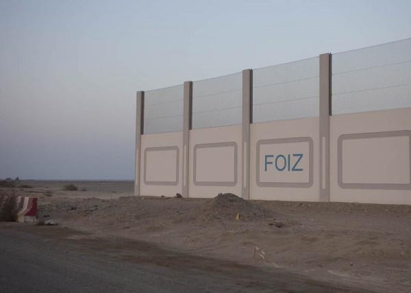 FOIZ Fujairah